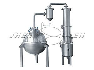 QN Series spherical concentrator