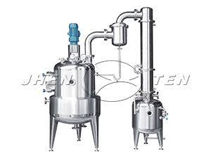 ZN Series vacuum decompressing concentrator
